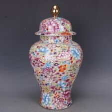 Chinoiserie vase Chinese Porcelain Ginger Jar multicolor colorful flowers art