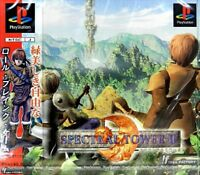 USED PS1 PS PlayStation 1 2 ??Spectral Tower