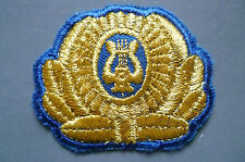Ukraine Ukrainian Embroidered Cockade Airborne Troops Patch Tryzub Hats Cap