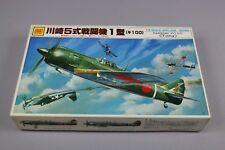 ZF612 Otaki plastic model 1/48 maquette avion 9 OT2-15-500 Kawasaki Ki-100 Tony