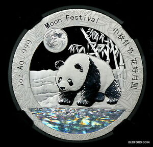 NGC 1ST RELEASES PF70 UCAM 2017 Z CHINA SILVER PANDA MOON FESTIVAL MEDAL  (BC33)
