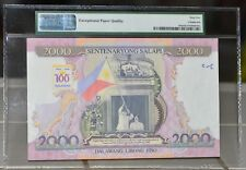 1998 PHILIPPINES 2000 PISO PESOS PMG 65 (TO USA ONLY)