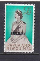 1963 PNG Papua New Guinea £1 QUEEN Overprinted SPECIMEN mint unhinged UM MUH