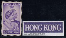 """Hong Kong, SG 171a, MLH, """"Spur on N of kong"""" variety"""