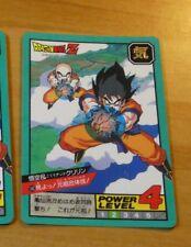 DRAGON BALL Z DBZ SUPER BATTLE PART 12 CARD REG CARTE 503 JAPAN 1995 MINT