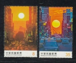 TAIWAN Urban Sunsets MNH set