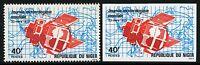 Space Raumfahrt 1975 Niger Meteorologie Meteorology 456 A + U Imperf MNH/1235