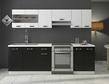 Küche Omega 240 cm Küchenzeile / Küchenblock variabel stellbar in Schwarz Weiss