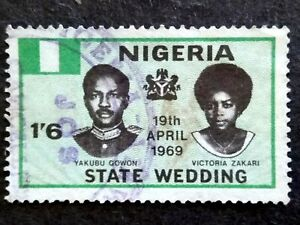 Nigeria 1969 Wedding Of General Gowon  1'6sh - 1v Used