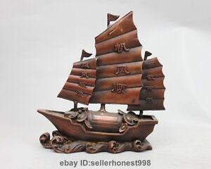 China Pure Bronze Fengshui Yuan Bao Dragon Boat Ship Home Attract Wealth Statue