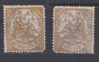 SPAIN 1874 50C yellow orange. On trasparent paper, see picture *