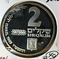 1985 Israel 2 Sheqalim Silver Proof Coin