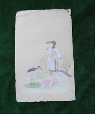 Oriental indian miniature water birds company school painting india