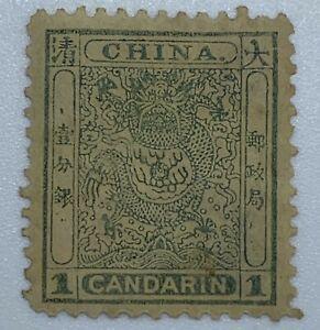 1885 CHINA SMALL DRAGON 1 CANDARIN STAMP #10, MICHEL #4a, UNUSED