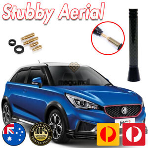 Antenna / Aerial Stubby Bee Sting for MG MG3 Black Carbon Fiber 7.5CM