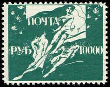 White Russia (Belarus) - 1922 - 10000 PYB - Green