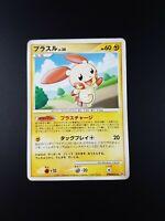 Plusle DPBP#362 Japanese Rare Approaching DP3 Pokemon Card - Light Play