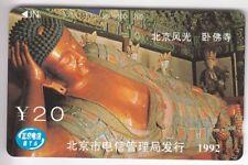 ASIE  TELECARTE / PHONECARD .. CHINE 20Y TAMURA BTA BOUDHA ART 1992 MINT/NEUVE