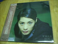 a941981 Shirley Kwan Japan LP All Time Favourites 關淑怡 Limited Edition Number 14
