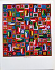 Victor Vasarely HYRAM-PRISM Framable Optical Artwork 14x11 Offset Lithograph