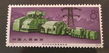 China 1974 Industrial Production 8f Turbine Generator Mint