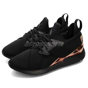 Puma Muse Metal Wns Black Rose Gold Women Running Shoes Sneakers 367047-01
