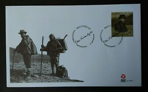 Greenland 2009 SG595 Otto Nordenskjöld's Expeditions of 1900 & 1909 FDC