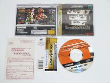DEAD OR ALIVE w/Spine Registration Card SEGA Saturn Import Japan TECMO