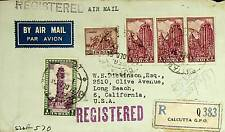 INDIA 1951 5V ARCHAEOLOGICAL SERIES ON LLOYDS BANK REGD AIRMAIL COVER TO US
