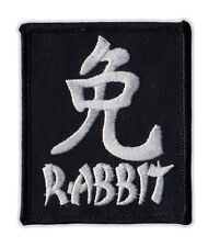 Motorcycle Jacket Embroidered Patch - Chinese Zodiac Sign Birth Year - Rabbit