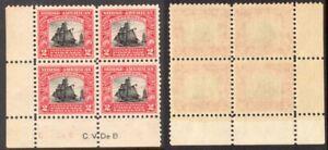 United States Scott # 620 VF MNH 1925 Blk w/Siderographers Initials (C.V. De B.)