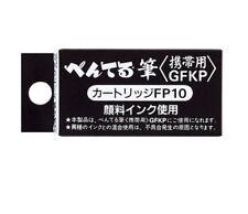 Pentel Pocket Fude Brush Pen Refills Cartridge (FP10-A) Black Ink 4pcs