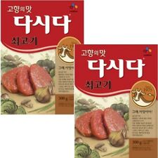 CJ] DASHIDA Korean Traditional Beef Soup Stock Powder Seasoning Condiment 300g×2