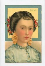 "China Vintage ""Young Chinese Girl"" Post Card"