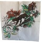 """Charming """"jungle/cat"""" print French impression from 1957 5709"""