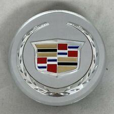 4X Wheel Center Hub Cap Covers Fit Cadillac ATS CTS DTS SRX XT5 CT6 XLR Silver