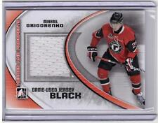 MIKHAIL GRIGORENKO 11/12 ITG Prospects Update Set Game-Used Jersey Rookie M-55