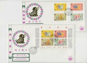 "HONG KONG, 1994, ""YEAR OF DOG"" S/S AND STAMPS ON 2 CHINA PHIL.ASSN.'S FDC ROUND"
