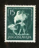 Yugoslavia Stamps # 393 VF OG LH