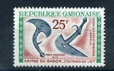 Gabon - 1970, Stamp Aerial 98 - Art New