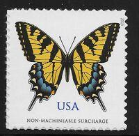 US Scott #4999, Single 2015 Butterfly VF MNH