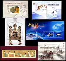 China 2013-8M, 10M, 14M, 16M, 19M & 25M One Lot of 6 Souvenir Sheets Mint NH