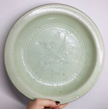 RARE Ming Dynasty Chinese Longquan Celadon Impressed Floral & Key Charger