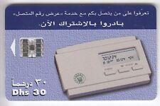 ASIE  TELECARTE / PHONECARD .. DUBAI / E.A.U 30DH  CLIP CALL SERVICES CHIP/PUCE
