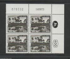ISRAEL Landscape 469A PLAIN  ZEBULUN  0.65  Plate Block Stamp 14.09.73 / 079332