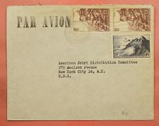 FRANCE PARIS AIRMAIL COVER TO USA SC#570-571