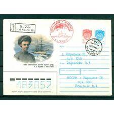 URSS 1991 - Enveloppe Yereminia  Zhdanko