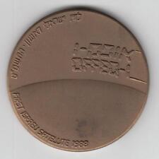 Israel 1989 Offeq-1 1st Israeli Satellite State Medal 59mm 98gr Bronze + COA