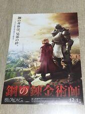 Full Metal Alchemist 2017/12 Japanese Movie Flyer Mini Poster Chirashi !!