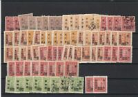China Stamps ref 22290